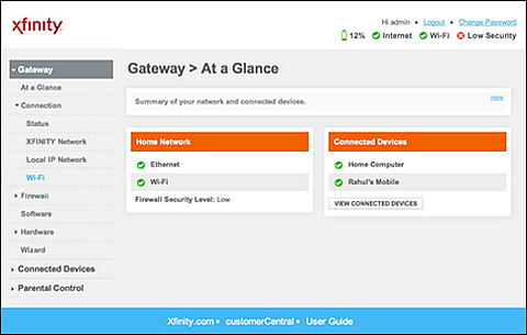 Gateway screen with