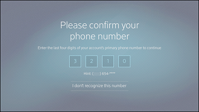 Confirm screen with option to input last four digits of your phone number.